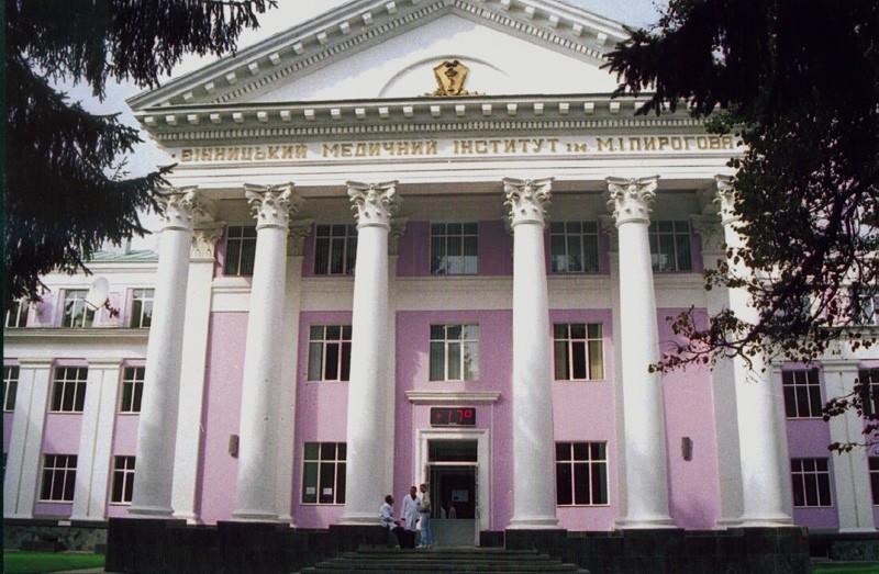 Винницкий медицинский университет приемная комиссия ложка хохлома москва продажа