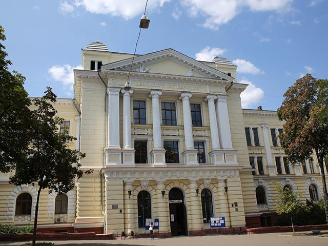 Одесский национальный медицинский университет приемная комиссия арматура а3 сдать в пункт приема металла